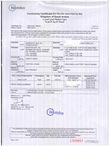 reach认证费用_沙特SABER认证11月11日新规-SABER认证|COC认证|PVOC认证|SONCAP认证|CMIM ...